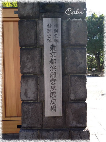 20131206_01