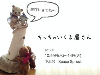 20141009_01