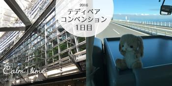 20160803_11