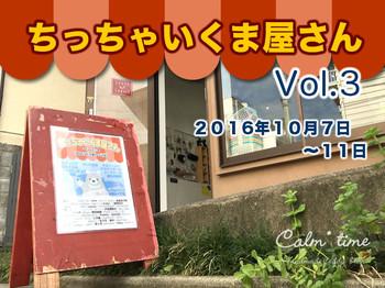 20161009_01