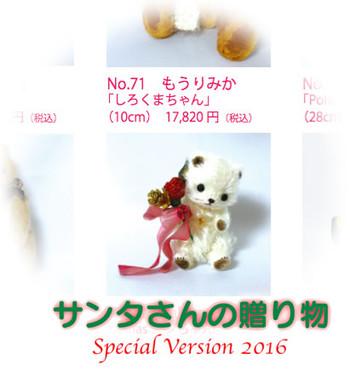 20161205_00